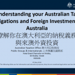 Understanding Australian Tax Obligations